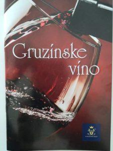 Gruzinske_vino